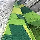 建築外牆裝飾鋁板綠色金屬拉網鋁單板幕牆天花