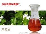 供应   油 植物提取精油 国光香料现货