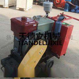 供应 HLQ-500型柴油马路切割机