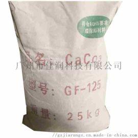 碳酸钙400-5000目等规格