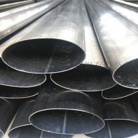 湖北不锈钢椭圆管,磨砂不锈钢椭圆管厂家