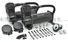 打气泵空压机VIAIR美国工厂444C汽车避震悬架