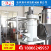 热混除尘器 脉冲布袋集尘器 冷混滤芯脉冲除尘器