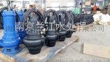 泵 潜水排污泵80WQ40-10-2.2