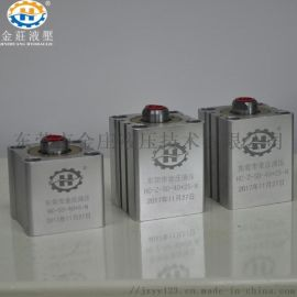 液压配件液压油缸HC-SD/LA君帆油缸非标