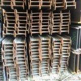 中山市工字鋼銷售廠家