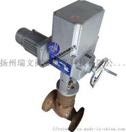 電氣動調節閥 氣動調節閥 T940H-25C