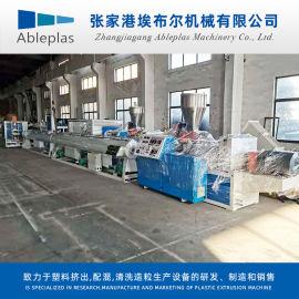 pvc管材生产线 PE塑料管材生产线