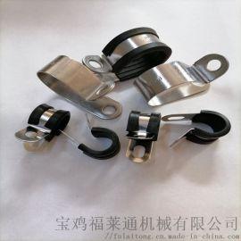 安徽供应R型镀锌金属软管管夹 20波纹管固定扣