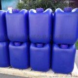 納米二氧化鈦分散液PMA液體