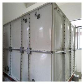 玻璃钢保温水箱 消防水箱报价 生活冷热水箱 泽润