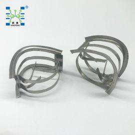供应优质金属矩鞍环填料 矩鞍环填料 金属填料