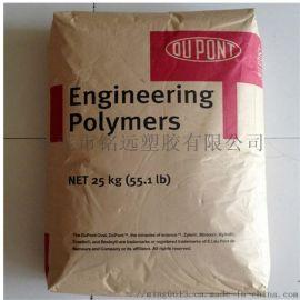 尼龙工程PA66塑料70G33L NC010