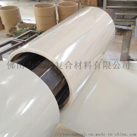 冷藏车厢板 玻璃钢平板生产厂家