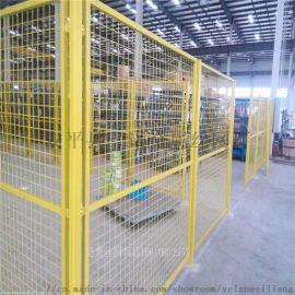 厂房仓库用车间隔离网,框架护栏网,隔离栅