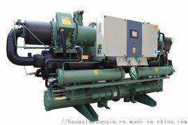 化工  低温制冷机-厂家  -山东螺杆式冷冻机组