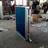 铜管蒸发器,表冷器空调机房维修