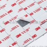 3m4936防震防滑泡棉雙面膠 電子工業膠貼定製