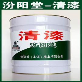 清漆、良好的防水性、清漆、工期短