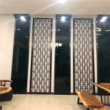 楓葉酒店隔斷鋁屏風廠家 維也納酒店拉絲鋁屏風隔斷