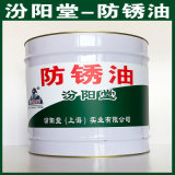 防锈油、良好的防水性、防锈油、工期短