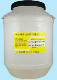 月桂基兩性咪唑啉, 咪唑啉兩性表面活性劑