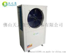 空气能热水器商用主机3p家用地暖空调热泵源