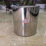 不锈钢桶30cm-60cm加厚底电磁炉商用桶锅