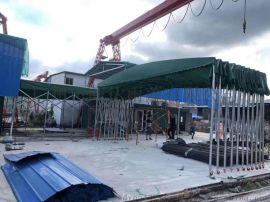 定制移动推拉雨蓬大型活动仓库帐篷户外遮阳棚
