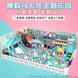 淘气堡儿童乐园 室内大型主题式游乐场设备