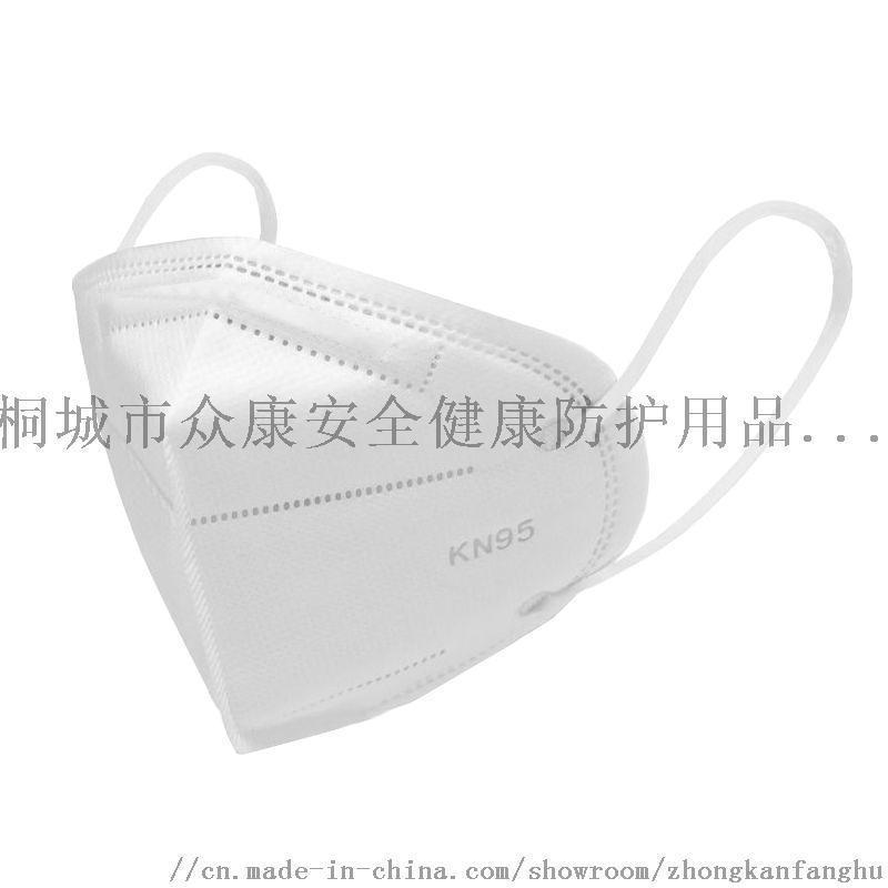 民用口罩 5層內置防護用品 KN95面罩mask