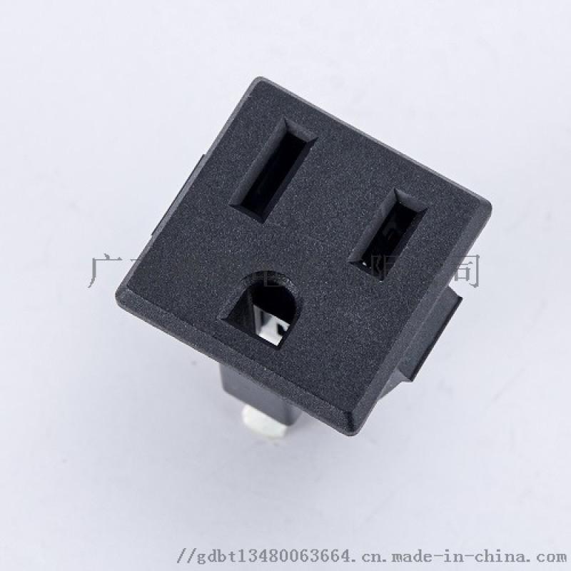 PSE認證 美式母座 美規插座 BT-US2