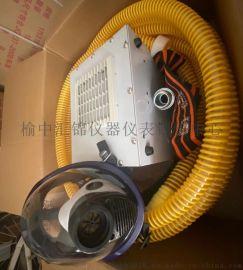 西安長管呼吸器, 西安有 長管呼吸器