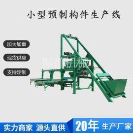 甘肃平凉混凝土预制件生产线水泥预制件布料机