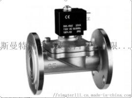 电磁阀SR-W50