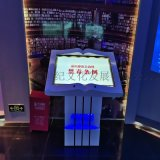 禁毒电子翻书,互动虚拟电子翻书系统,液晶电子翻书
