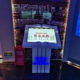 禁毒電子翻書,互動虛擬電子翻書系統,液晶電子翻書