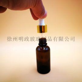 防光瓶茶色瓶精油瓶胶头滴管瓶精油瓶精华液瓶眼霜瓶