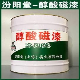 醇酸磁漆、防水,防漏,性能好