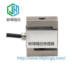 蚌埠精合拉压力传感器微型JH-FLW6