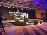 上海庆典活动双语主持人经纪公司