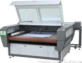 厂家直销非金属激光切割机