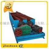雙軸槽式洗沙機 槽式清洗機