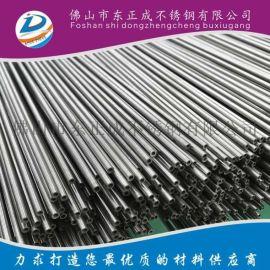 广州不锈钢小直径管,精密**管材