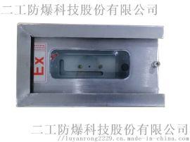 防爆激光对射仪,碳钢,安徽厂家直销