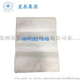 包装芯材的玻璃纤维铝箔包装袋