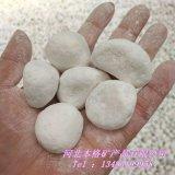 白石子厂家 白色鹅卵石 别墅园林铺路用白石子