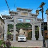 兗州村頭石牌坊農村牌樓