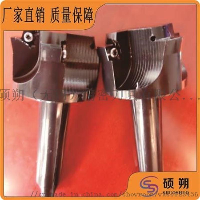 專業非標定製機夾搪孔刀桿刀具廠