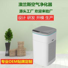 厂家直销家用智能空气净化器室内除甲醛空气净化机贴牌